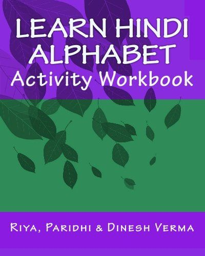 Learn Hindi In 30 Days Through Telugu Ebook