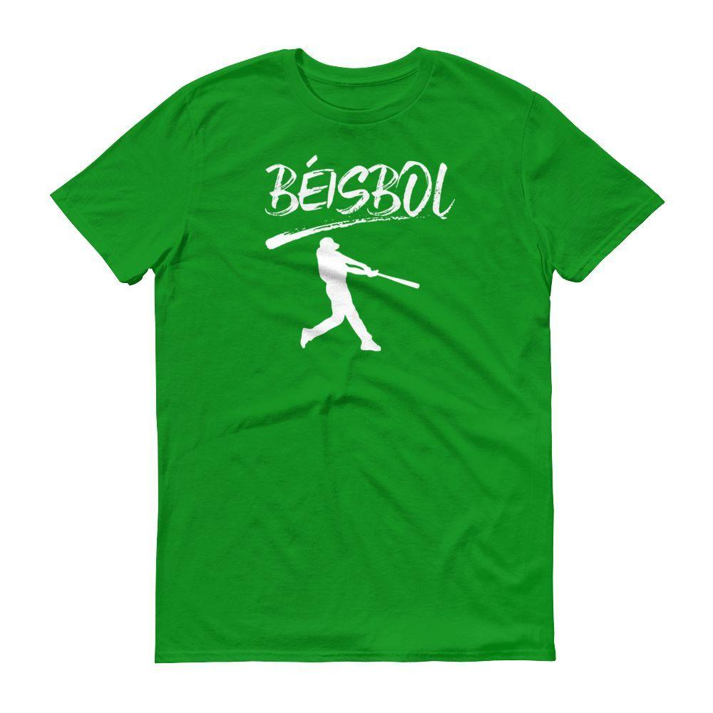 Beisbol Baseball Themed T-Shirt