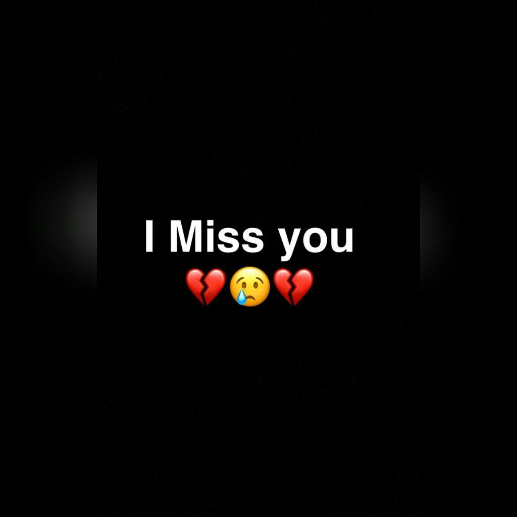 I Miss You I Miss You Emoji Dont Touch My Phone Wallpapers Cute Emoji Wallpaper