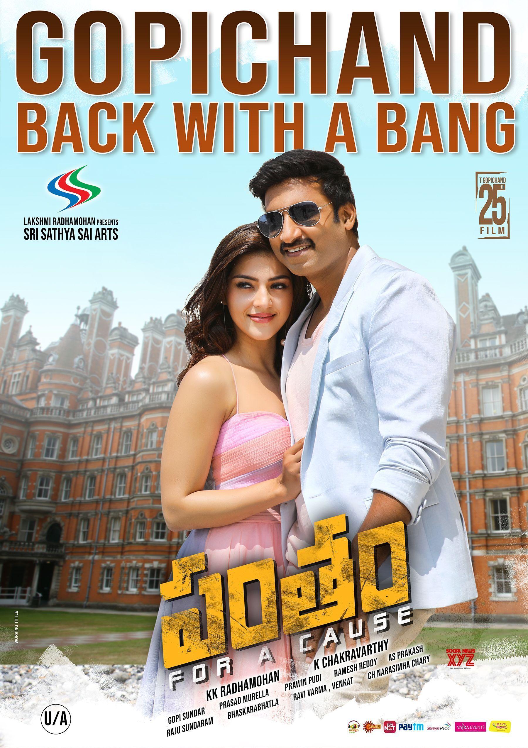 Pantham Movie New Hd Posters Social News Xyz Telugu Movies Box Office Collection Telugu