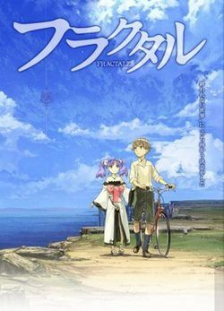 Fractale VOSTFR/VF BLURAY Animes-Mangas-DDL    https://animes-mangas-ddl.net/fractale-vostfr-vf-bluray/