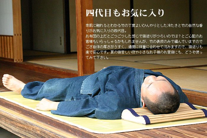 Shiki Futon Japanese Sleeping Mats Home Decor