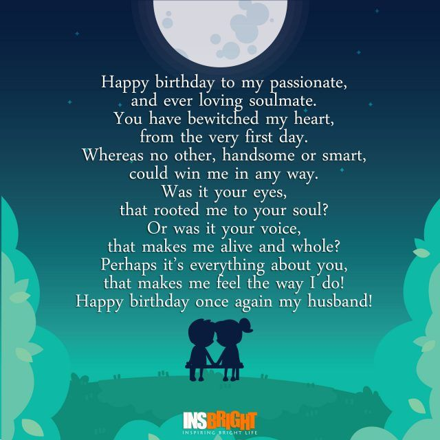 Romantic Happy Birthday Poems For Husband From Wife