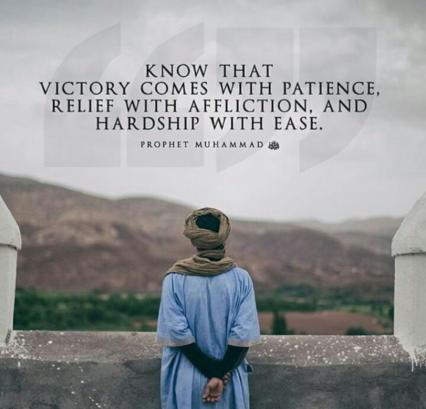Know That Victory Comes With Patience Islam Pinterest Islam