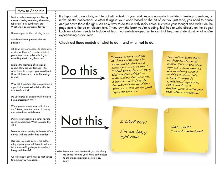 FREE annotation help for teens highschool middleschool