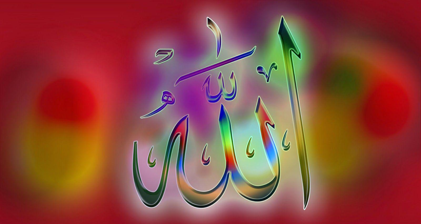 Allah Name Multi Color Desktop Hd Wallpaper 9 Wallpapers Hd Allah Names Name Wallpaper Islamic Wallpaper Hd