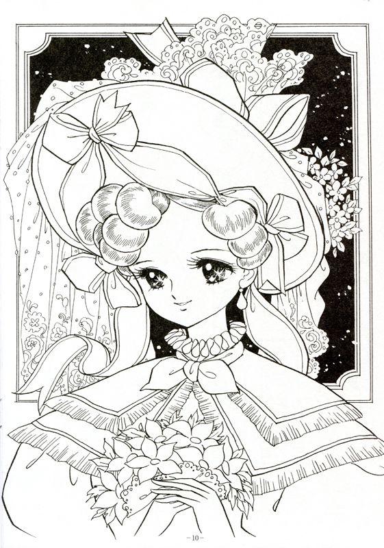 Japanese Shoujo Coloring Book 1 - Mama Mia - Picasa Web Albums ...