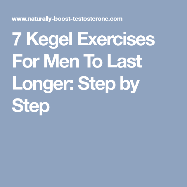 For pubococcygeus men exercises What is