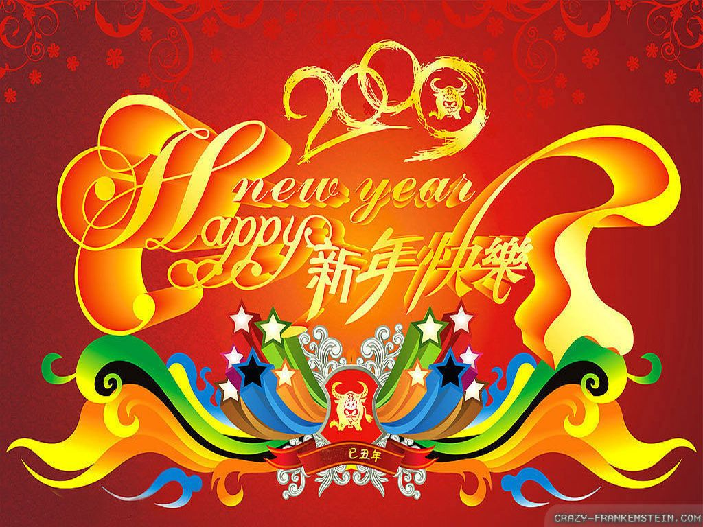 httpss media cache ak0pinimgcomoriginalsb6 - Happy New Year Chinese