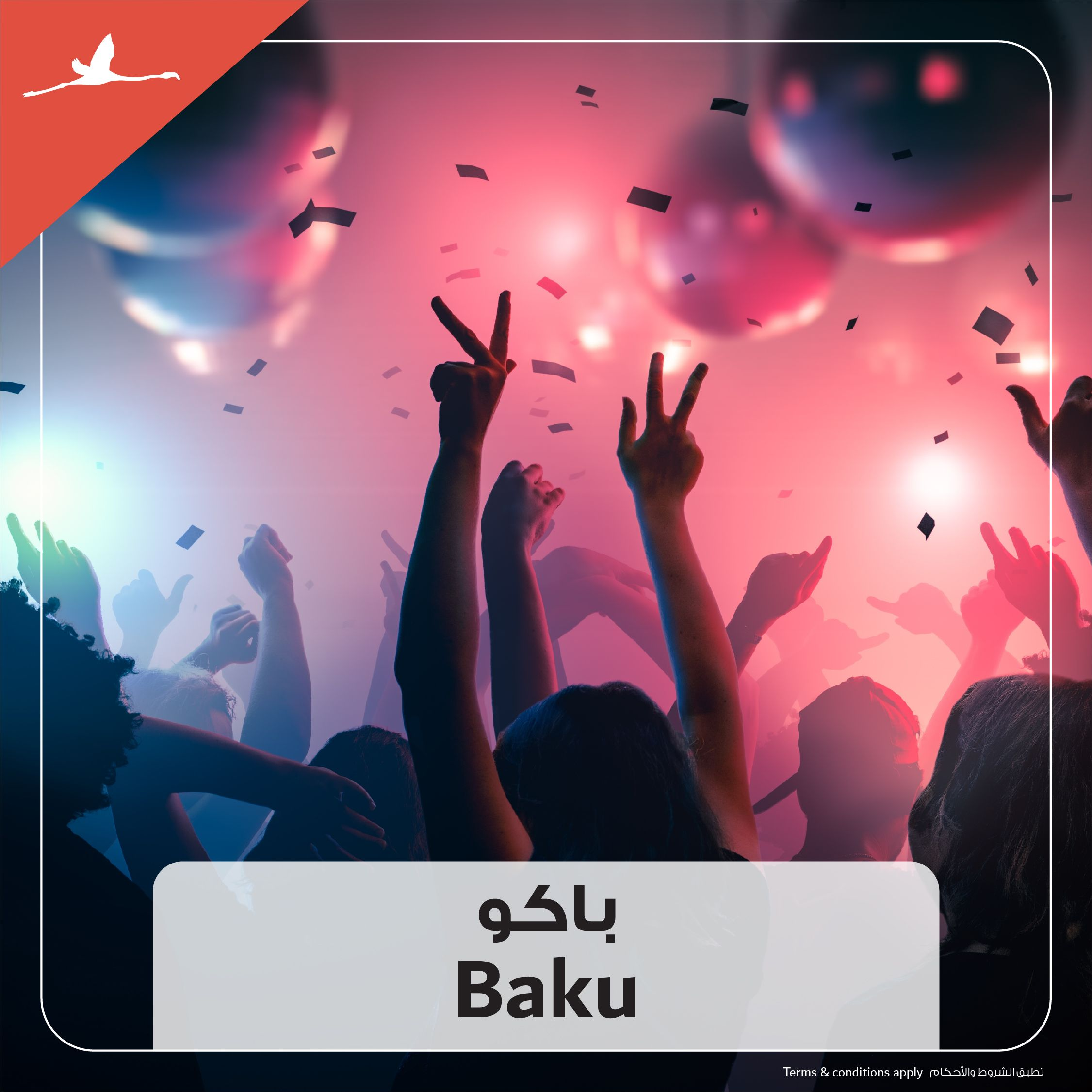 Baku Party Destination Tours From Bahrain Itl World 5 Days From Bhd 130