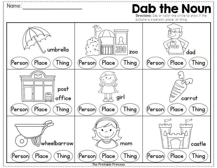 Pin By Stephanie Diaz On First Grade Nouns Kindergarten Nouns Worksheet Kindergarten Worksheets