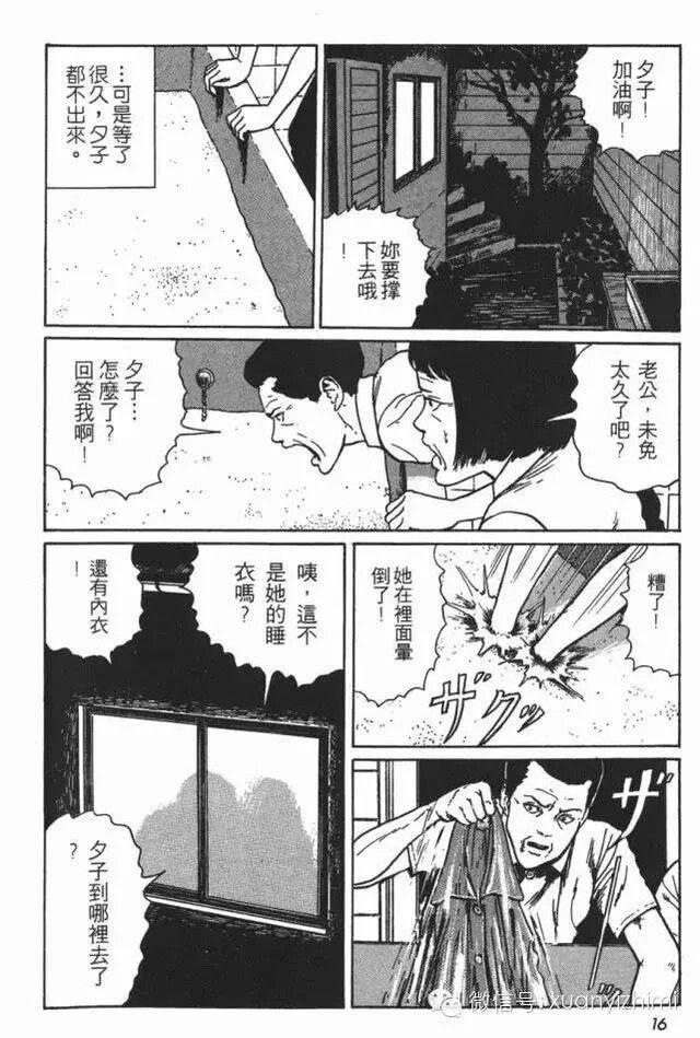 Pin by pip lup on Junji Ito 伊藤 潤 二 Junji ito, Artist, Anime