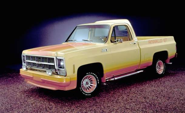 Not To Be Confused With The Gmc Caballero Amarillo Package The