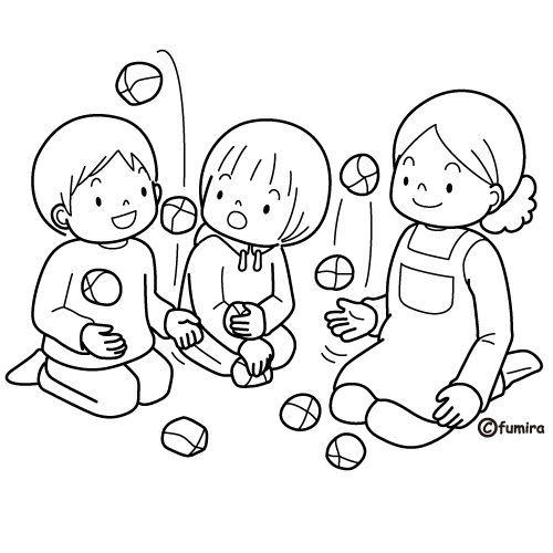 jardin | recetario | Pinterest | Dibujos infantiles, San juan y Picasa
