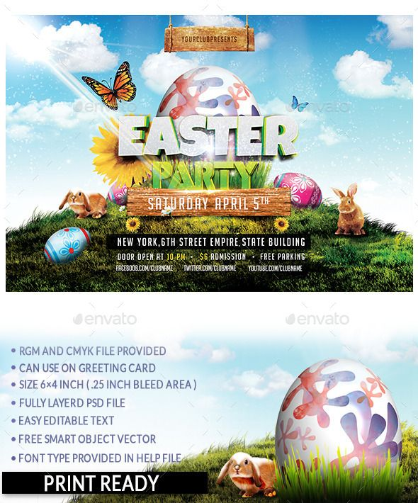 Easter Party  Easter Party Event Flyers And Flyer Printing