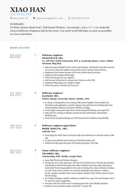 Software Engineer Resume Software Engineering Resume Professional Resume Samples
