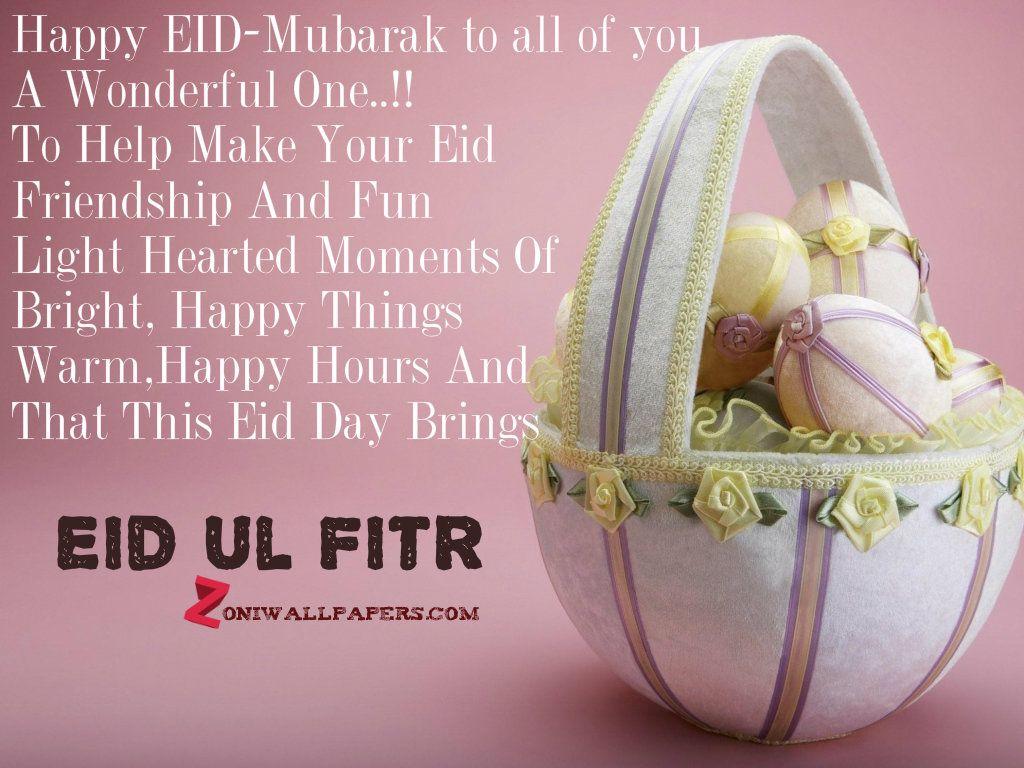 Eid ul fitr greetings eid greetings 2016 pinterest eid eid ul fitr greetings m4hsunfo
