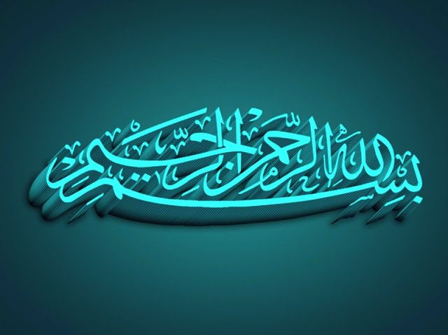 7 Gambar Kaligrafi Bismillah Keren Berwarna | Kaligrafi ...