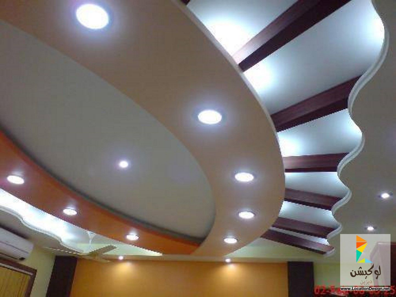 أحدث فورم جبس للأسقف 2015 ديكورات جبس Ceiling Design False