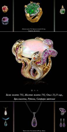 Очень красивая подборка ♛ Украшения из золота Mousson Atelier ♛