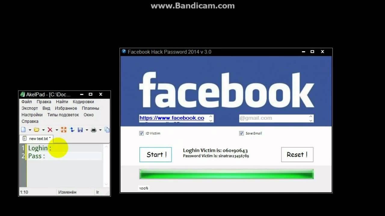 Facebook hack password how to hack password 2014