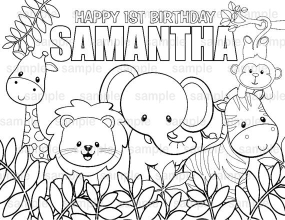 Personalized Printable Jungle Safari Birthday Party Favor Etsy In 2020 Baby Coloring Pages Coloring Pages Coloring Pages For Kids