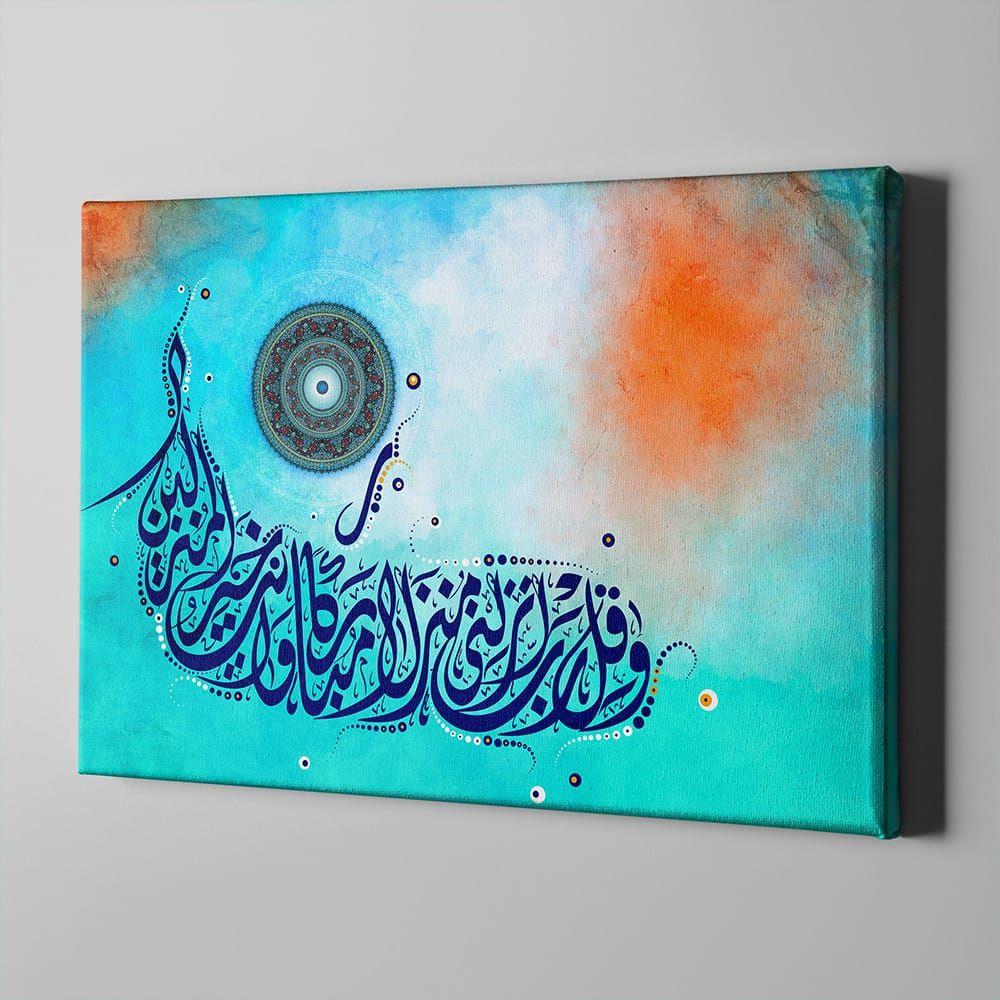 Bari Gallery Ng0018 لوحة كانفس لوحة فنية جدارية للمنزل Art Artwork Tapestry