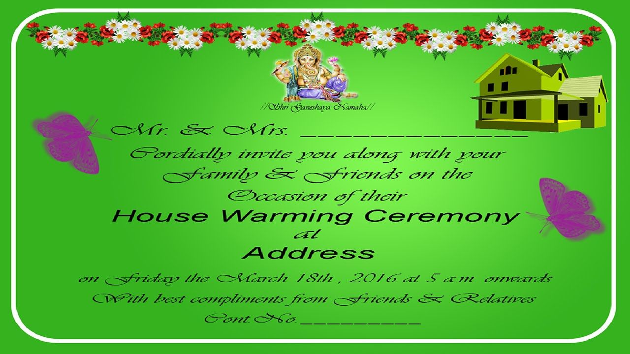 How To Design A House Warming Invitation Card In Photoshop House Warming Invitations Housewarming Invitation Templates House Warming Ceremony