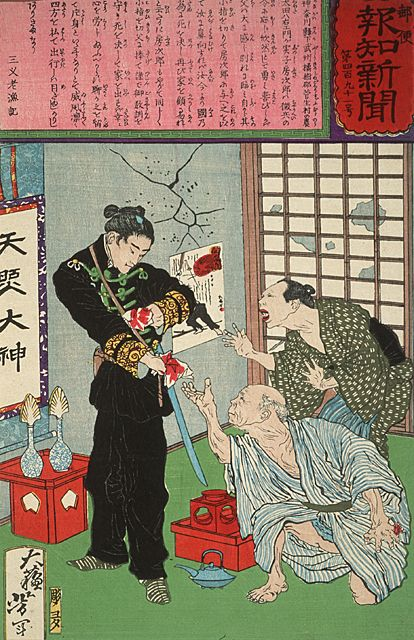 Tsukioka Yoshitoshi (Japan, 1839 - 1892), Ota Yazaemon and His Son Fusajiro Sever and Exchange Fingers before the Son Departs for War, 4/1875  Print, Color woodblock print, Herbert R. Cole Collection, M.84.31.171.