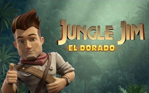 Jungle Jim El Dorado - da lässt Indana Jones grüßen!