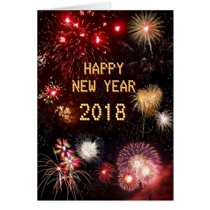 happy new year fireworks card party gifts gift ideas diy customize