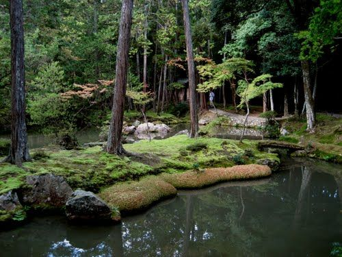 Saiho-ji, Kyoto