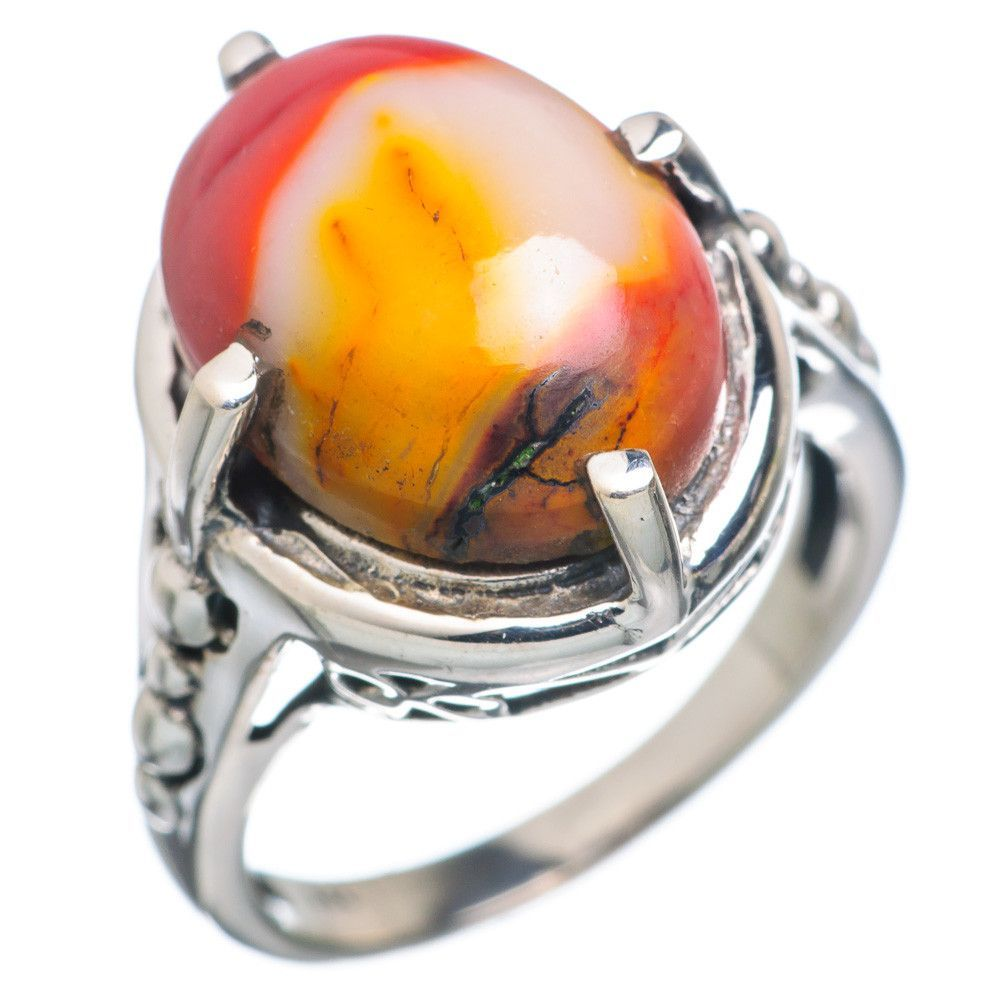 Rare Mookaite 925 Sterling Silver Ring Size 8.25 RING734644