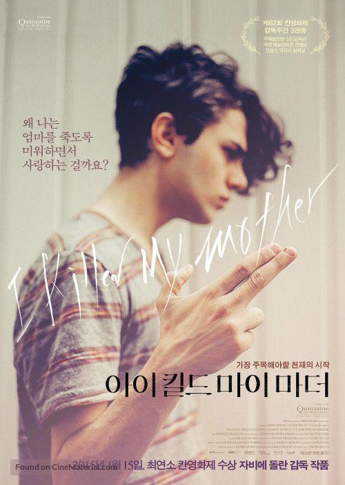 J Ai Tue Ma Mere South Korean Movie Poster 映画 ポスター 映画 ポスター