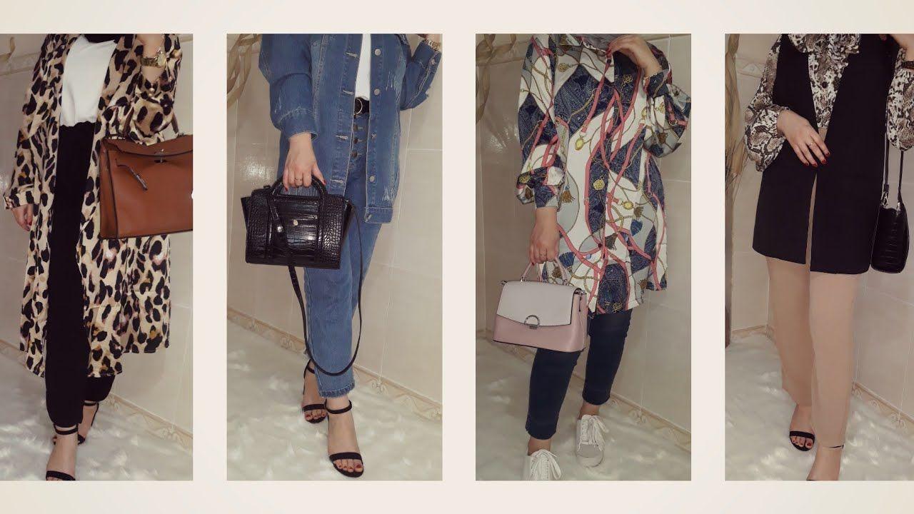 Shein Spring Haul Hijab Lookbook Fashion مشتريات و تنسيقات محجبات للربيع من عند شي إن Fashion Coat Muslimah