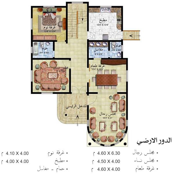 مخططات فلل مساحة 200 متر House Floor Design House Design Pictures Sims House Plans