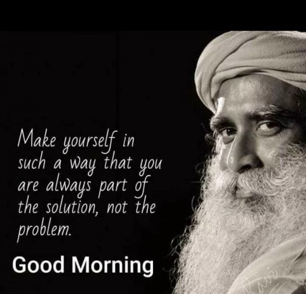 Fantastic Thought Of Good Morning - DesiComments.com