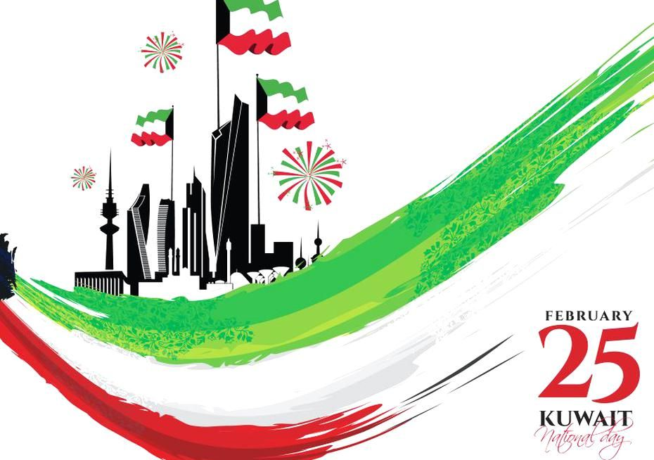 Happy Kuwait National Day Pictures Kuwait Nationalday Kuwaitnationalday Kuwait National Day National Day School Wall Art