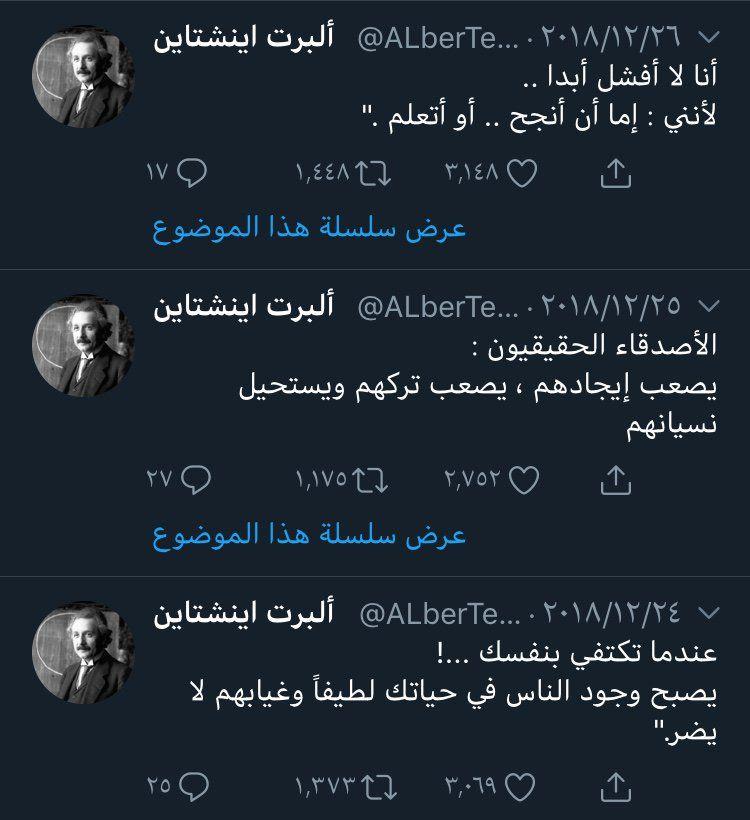 6 عبارات مؤثرة 3ebarat Moathra تويتر Snape Quotes Islam Quran Quotes