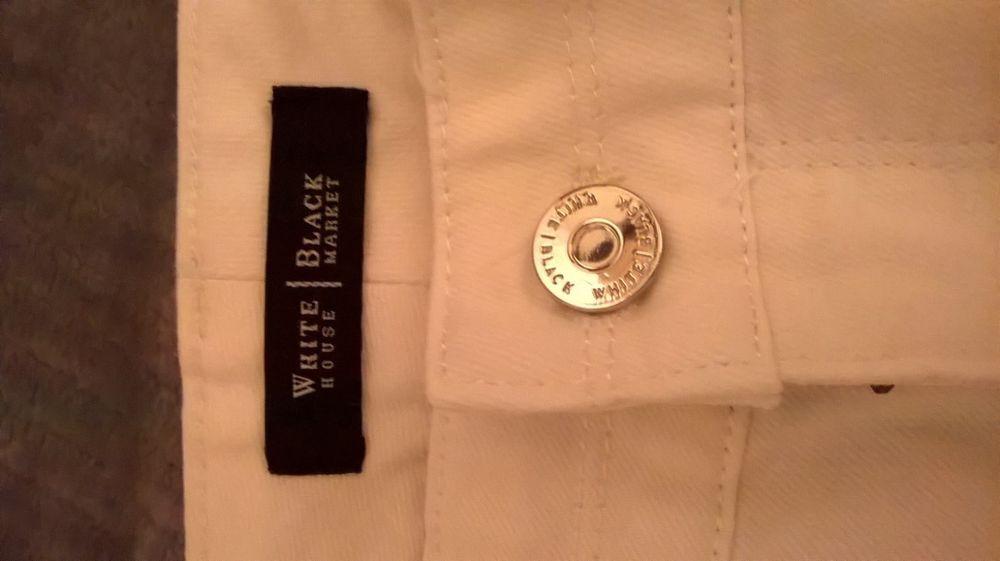White House Black Market Skinny Jeans Blingy Size 00 Regular ...