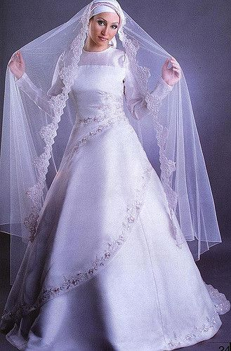 Bridal Hijab And Dress