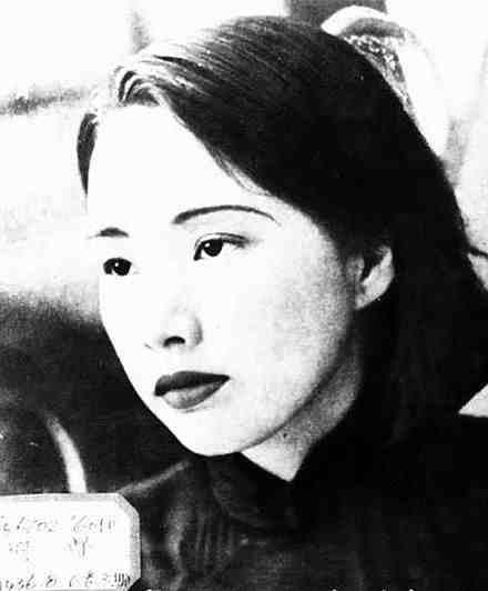 Lan Ping, c  1936  | Jiang Qing | Jiang qing, Women in history