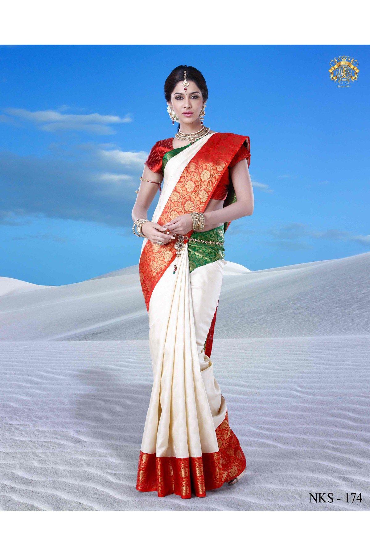 Neerus Online Shopping India