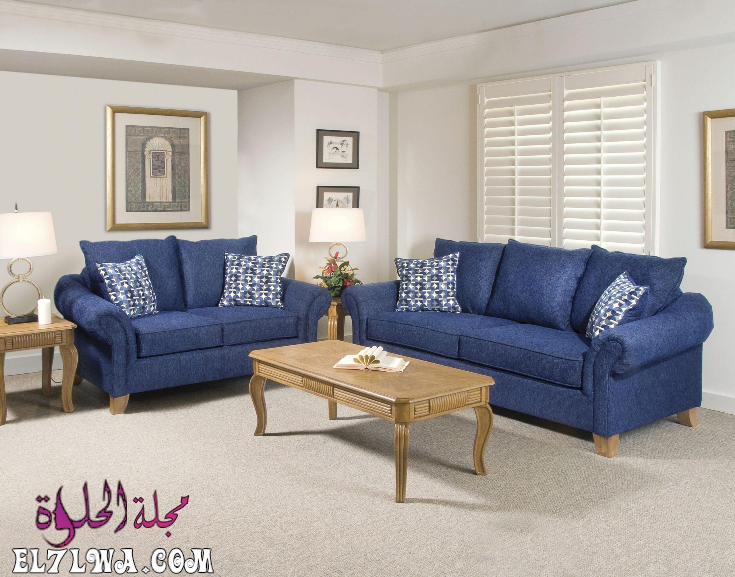 انتريهات مودرن 2021 صور انتريهات مودرن 2021 إن هناك العديد من الأذواق من الأنواع المودرن وهن Cheap Living Room Sets Blue Living Room Decor Living Room Leather