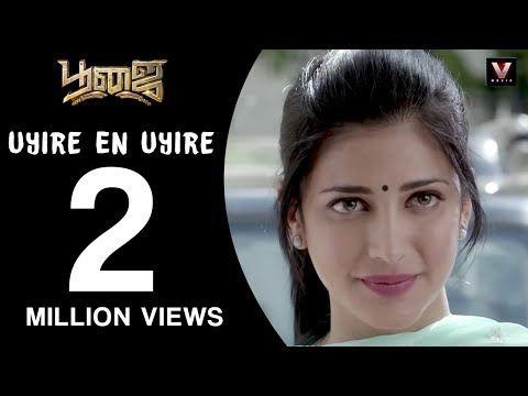 Uyire En Uyire Poojai Vishal Shruti Hari Yuvan Video Song Youtube Tamil Songs Lyrics Songs Video