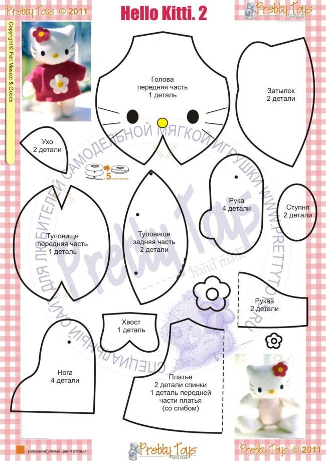 Hello kitty con volumen | Dibujos para coser o pintar | Pinterest ...