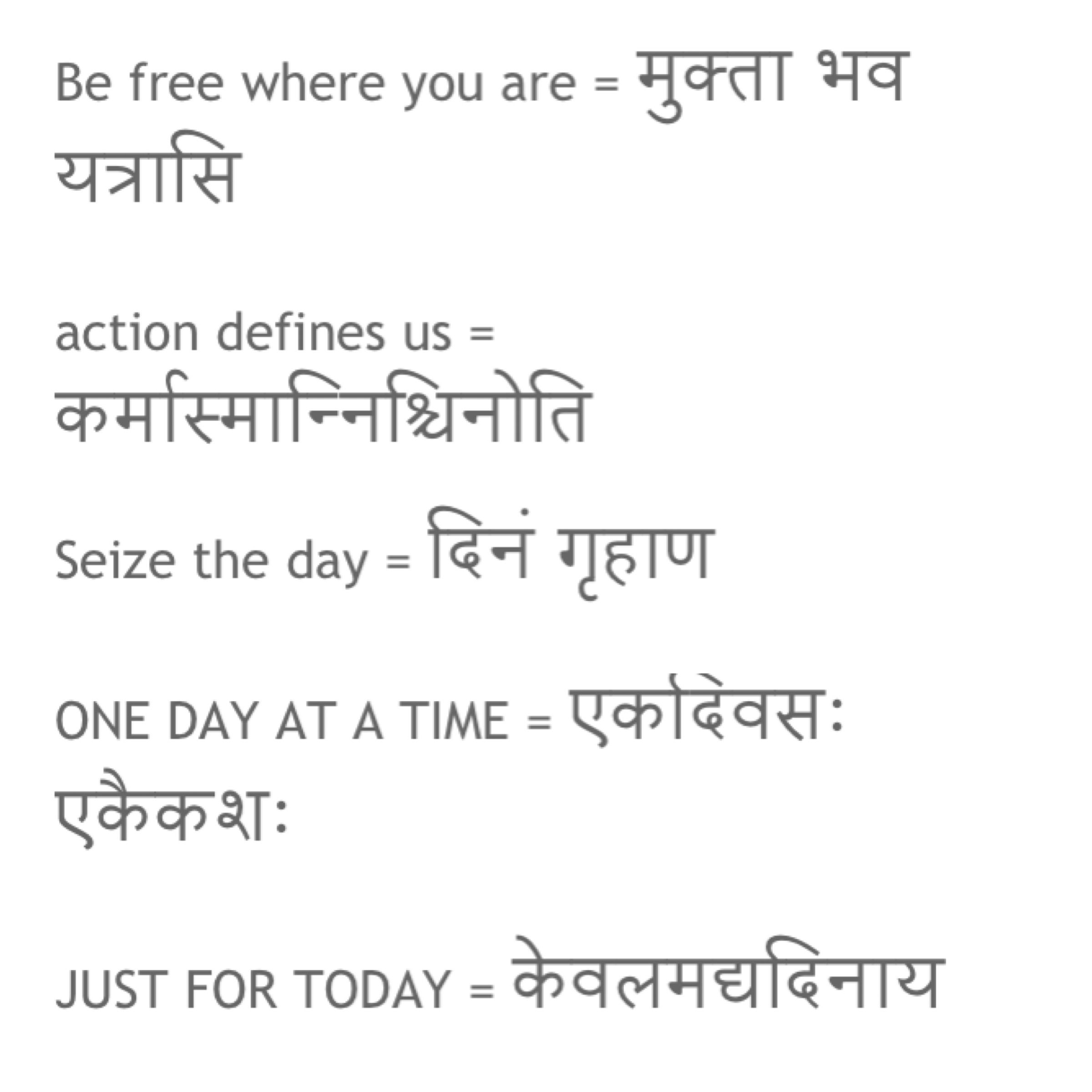 Quotes Sanskrit Google Zoeken Tattoo Designs Pinterest