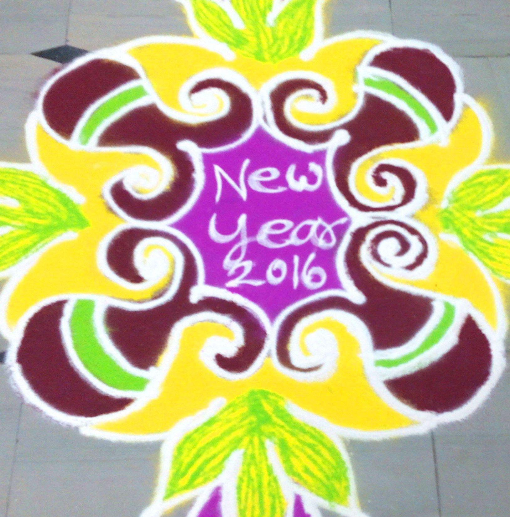 Rangoli for New Year 2016 - Colorful designs   Vasu Rangoli ... for Latest Rangoli Designs With Dots For New Year 2015  557yll