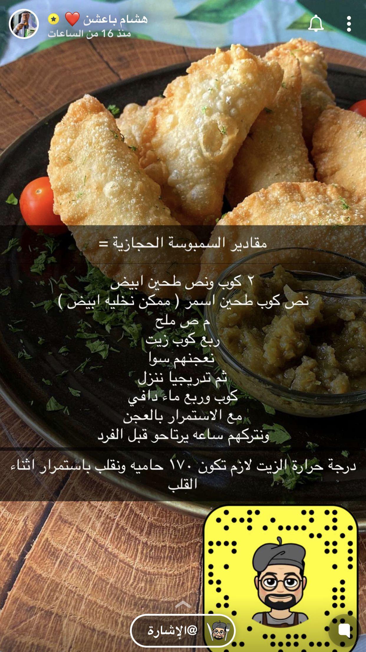 Pin By Sallha On فطاير Food Recipes Breakfast