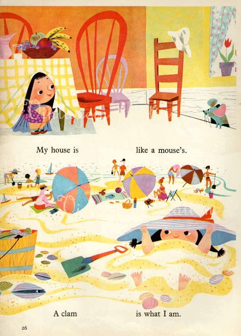 My House, Vintage Child Print Illustration, childrens room decor ...